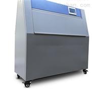 紫外老化试验设备