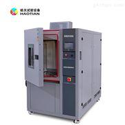 东莞皓天快速温度变化试验箱组件功能检测