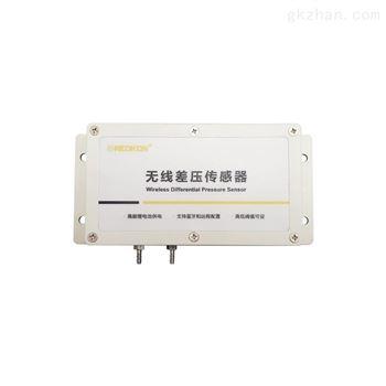 FI-DP01无线风速传感器