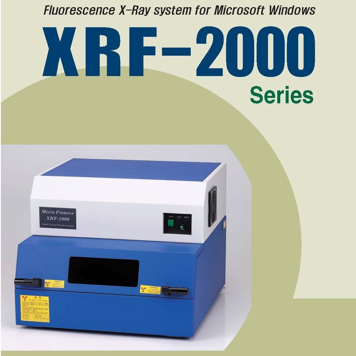 韩国X射线电镀膜厚仪