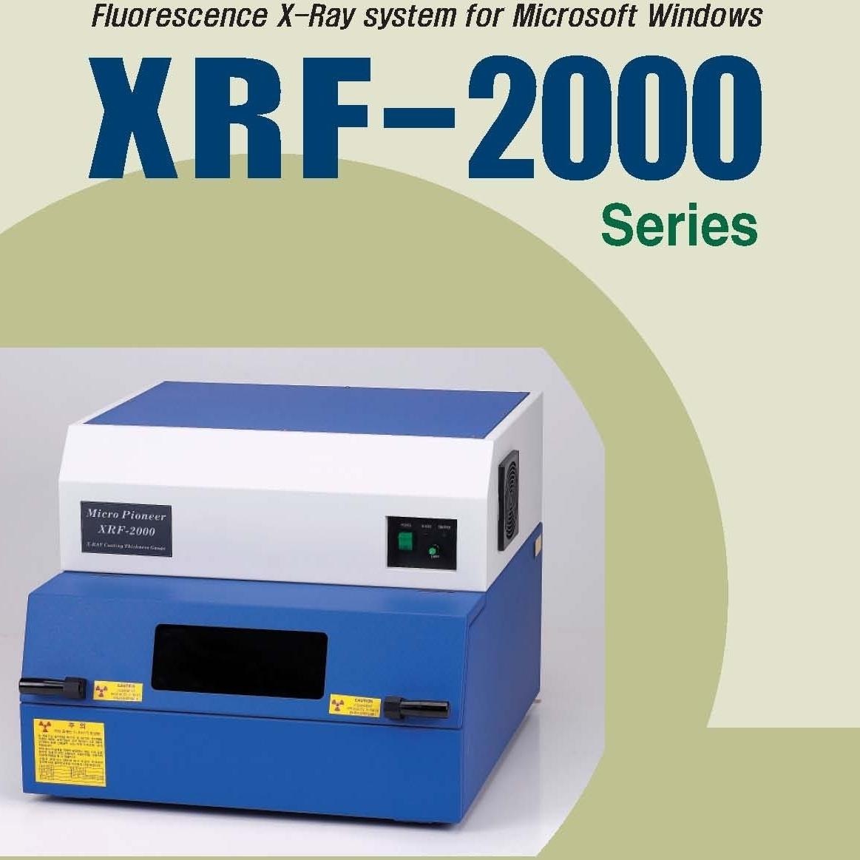 韩国XRF-2000电镀测厚仪