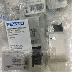简单的费斯托FESTO电磁阀/双电控型