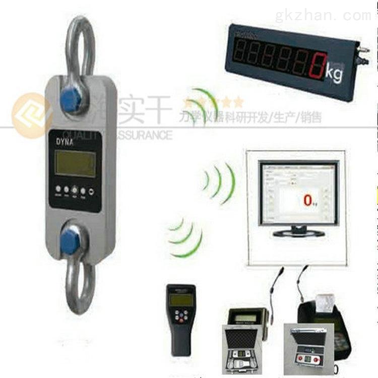 遙控測力計