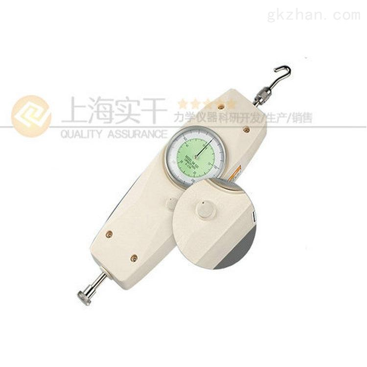 20公斤指针测力仪食品厂用
