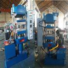橡胶平板硫化仪厂家