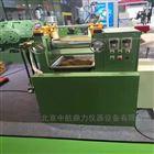 开炼机 橡胶炼胶机