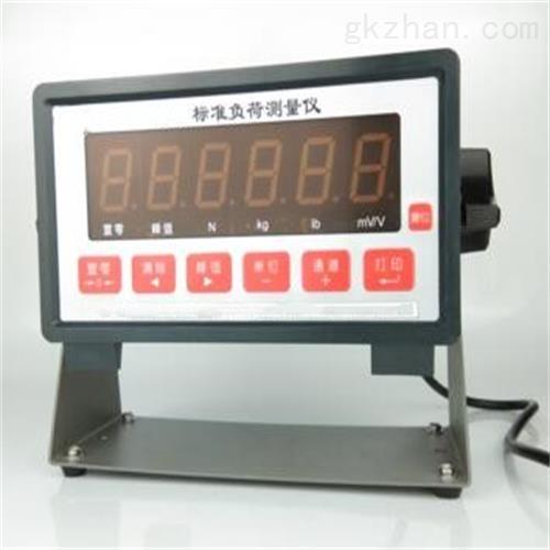 标准负荷测量仪 现货