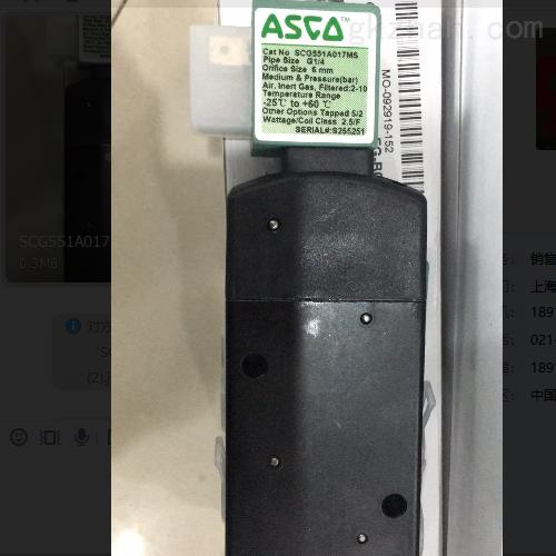 新包装展示ASCO的先导式五通阀