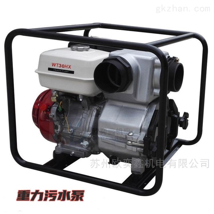 3寸汽油机污水泵本田动力大流量