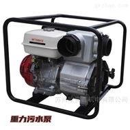 4寸汽油机重力污水泵淤泥排污泵