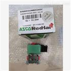 SV8263H332MB原图,ASCO电磁阀供应