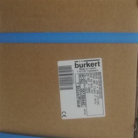 宝帝在线式气体流量计burkert8626-159440