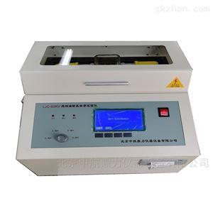 全自动绝缘油介电强度测定仪