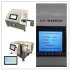 滑动摩擦磨损试验机/M-200A装置