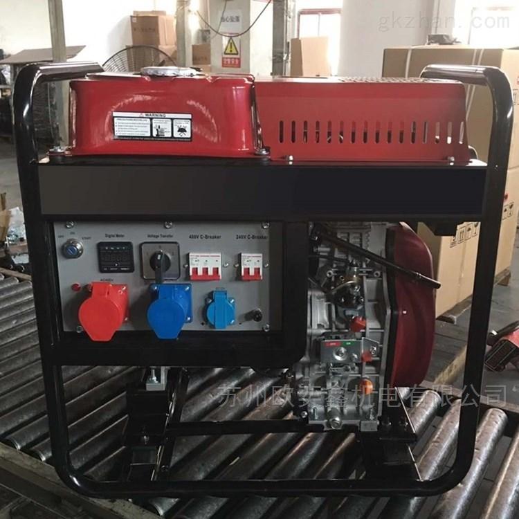6.5KW汽油发电机7000瓦三相电启动工地用