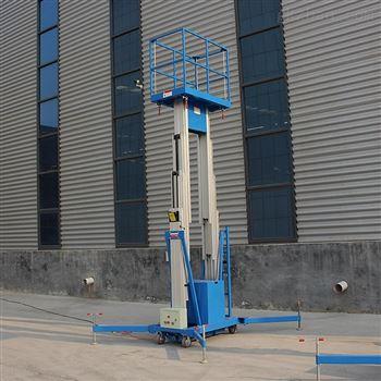 单双柱多柱铝合金升降机 电动液压升降平台