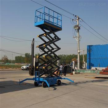 厂家定制移动剪叉式升降机 液压升降平台