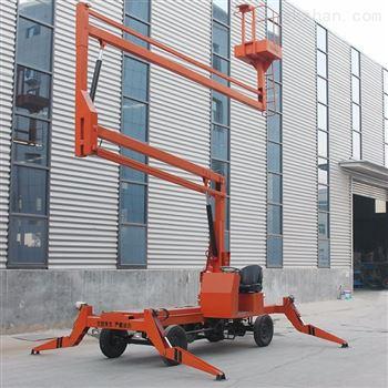 恒基伟业曲臂式升降机 曲臂高空作业平台