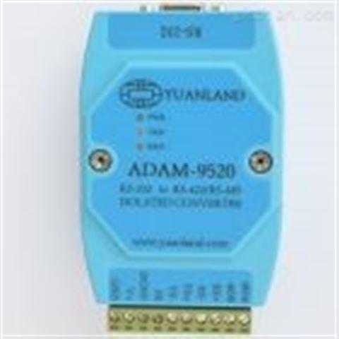 ADAM-9520(232转422/48