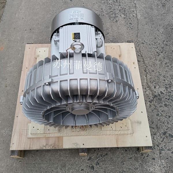 抽吸系统用旋涡风机2HB410AH16 旋涡泵