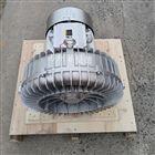 污水曝气高压风机/污水处理曝气鼓风机