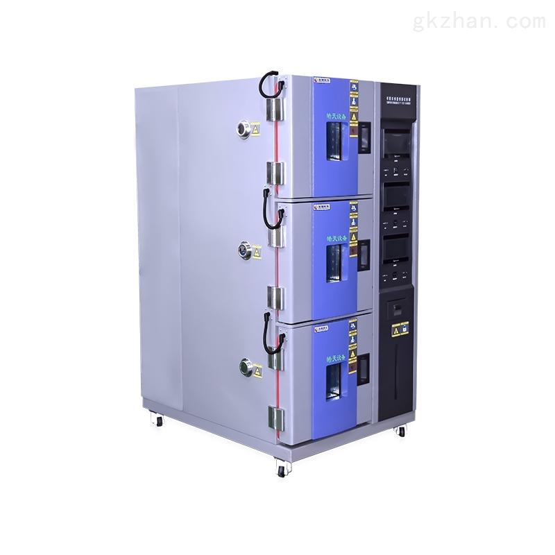 复层式高低温检测箱电子电工检测