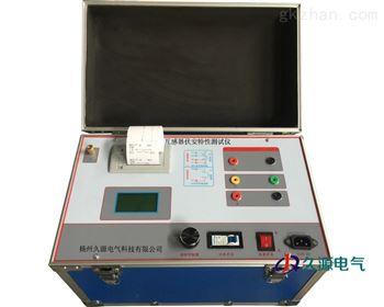 JY-XP01互感器伏安特性測試儀