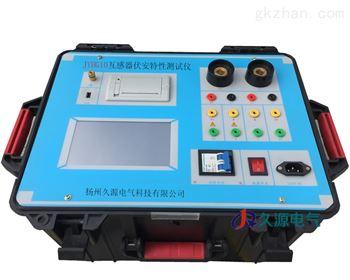 JYHG10互感器伏安特性測試儀