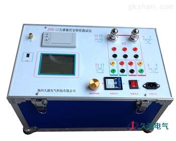 JYSZ-L5互感器伏安特性測試儀
