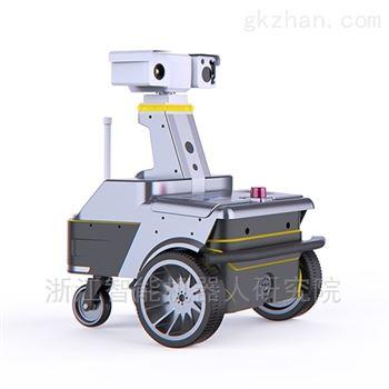 智能巡檢機器人