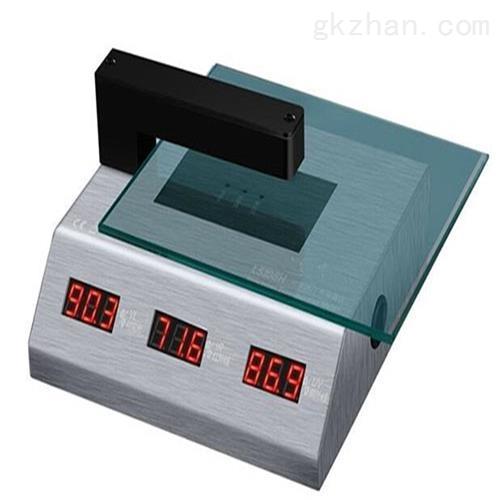 光学透过率测量仪 现货