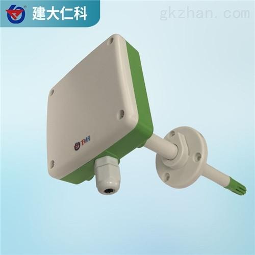 建大仁科 风管型温湿度变送器 模拟量