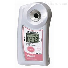 PAL-10SATAGO(爱拓)便携式数显尿比重折射计