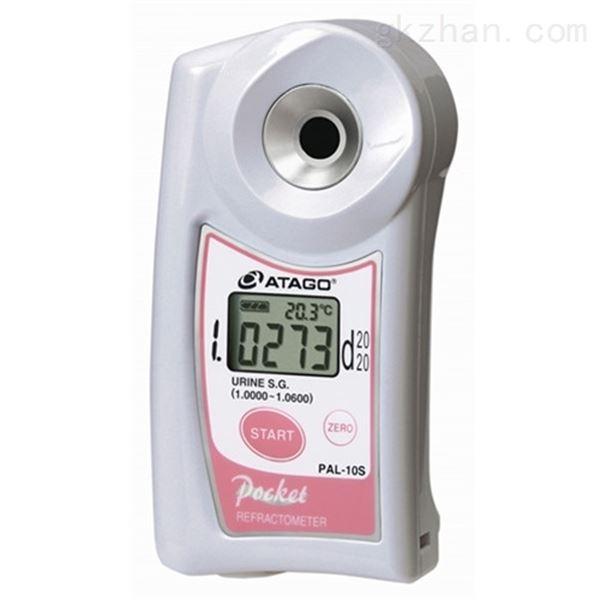 ATAGO(爱拓)便携式数显尿比重折射计
