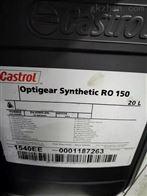 CASTROL RO150嘉实多KUKA机器人用齿轮油