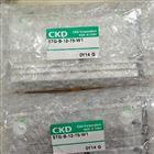 正确使用:日本CKD带导向气缸