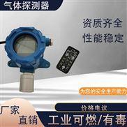 天然气气体浓度检测仪