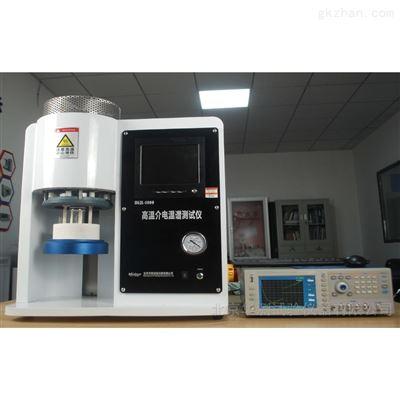 升溫迅速的高溫介電溫譜儀