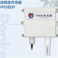 RS-TVOC-*-2-4王字壳TVOC变送器