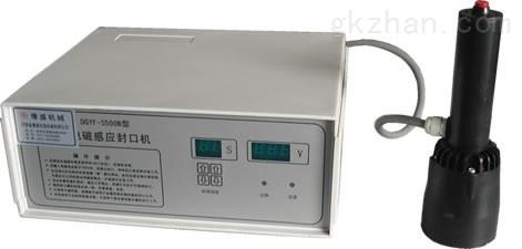 供应小口径电磁感应铝箔封口机