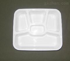 塑料盒自动封口机