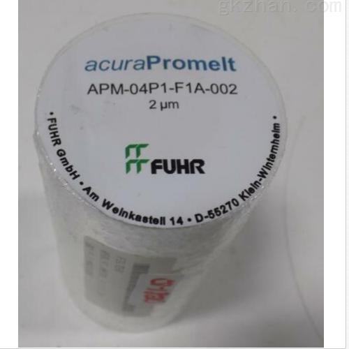 希而科优势供应FUHR-APM滤芯
