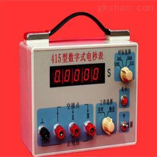 415数字式电秒表 现货