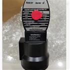 美国ASCO隔爆式电磁阀可配线圈销售