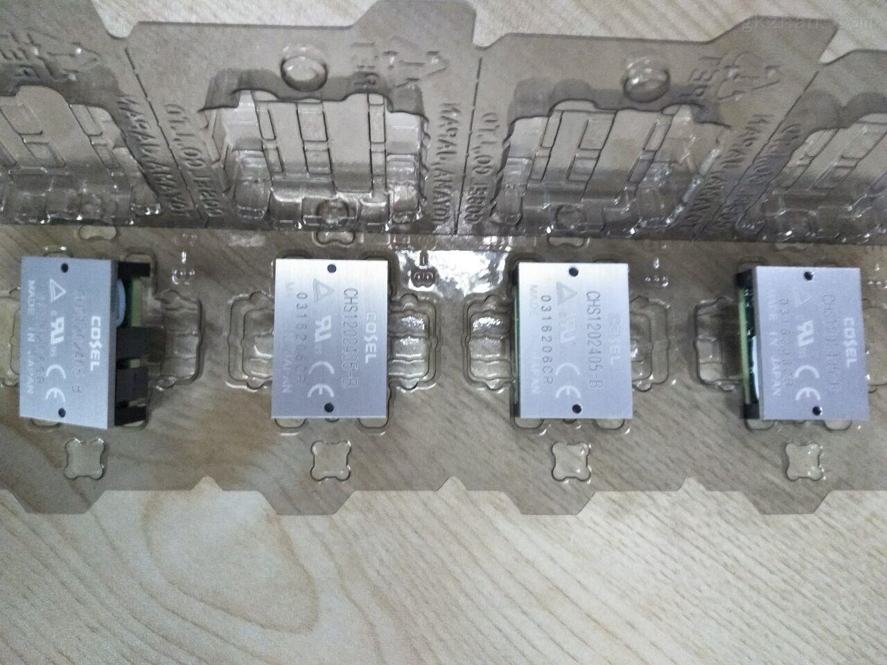 日本COSEL DC/DC电源CHS300系列CHS3002405