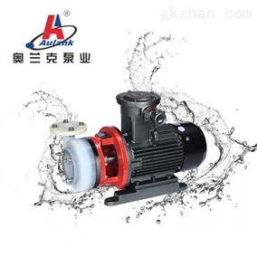 AC-Q氟合金化工离心泵