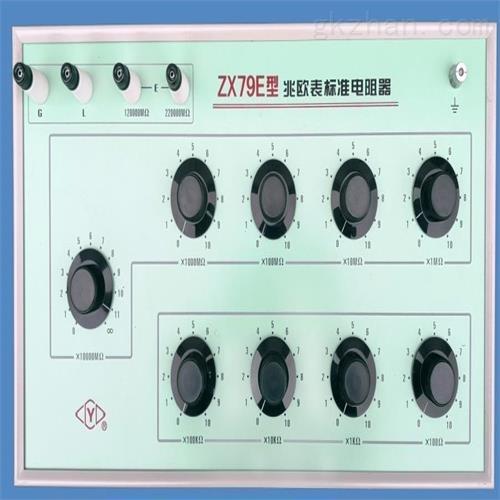 兆欧表标准电阻箱 现货