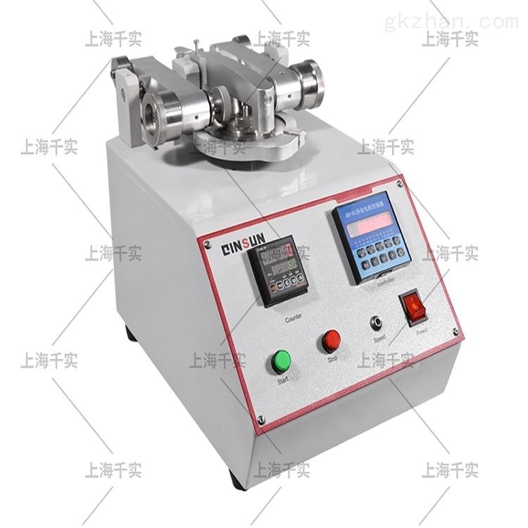 <strong>地板耐磨试验机/taber耐磨耗性检验机</strong>