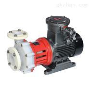 AMC-Q系列无泄漏氟合金磁力驱动离心泵