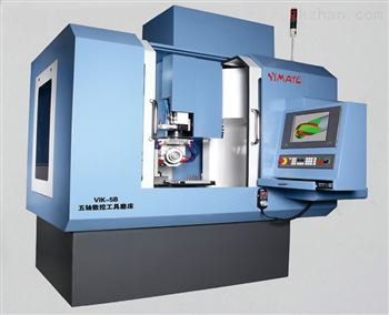 VIK-5B帶機械手五軸數控工具磨床